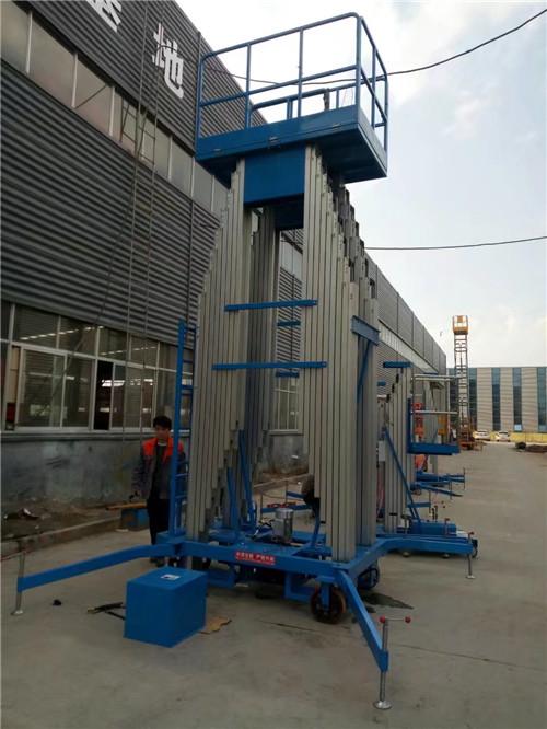铝合金液压升降货梯